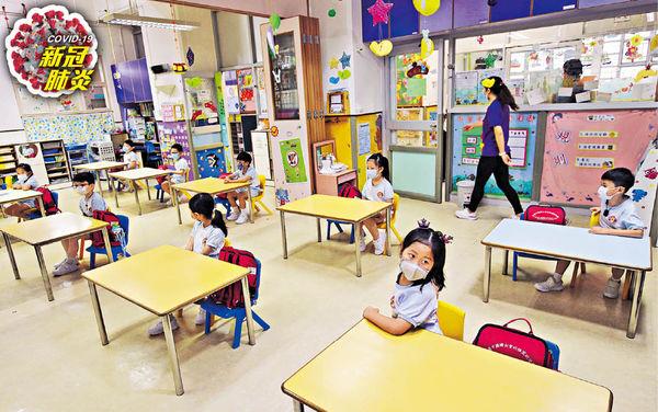 中小學一五六年級及K3率先 9.23起回校復課 有幼園指太急