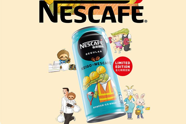 【卡通精品】雀巢NESCAFE聯乘日本插畫家KEIGO 限定版插畫罐裝咖啡/限量可愛搞鬼精品