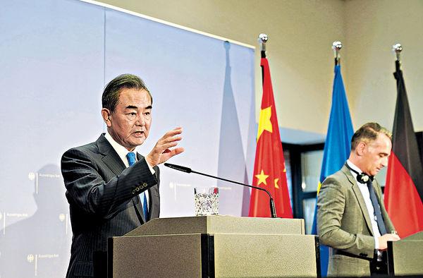 德外長促撤港國安法 王毅:中央有權維護國安