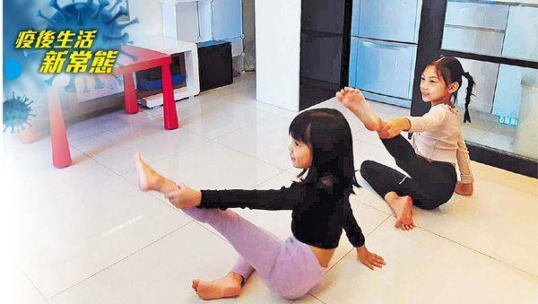 瑜伽健身跳舞班轉網上教學 導師︰學生增兩成