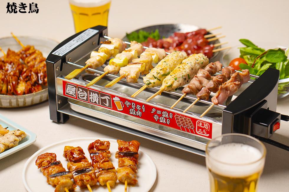 【串燒放題】還原居酒屋風味!日本三合一屋台橫丁串燒機  在家歎勻串燒 /燒肉/章魚燒