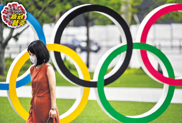 國際奧委會︰東奧如期明年舉行