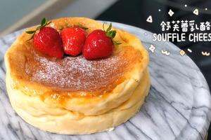 【氣炸鍋食譜】5步完成空氣感甜品 梳乎厘芝士蛋糕食譜
