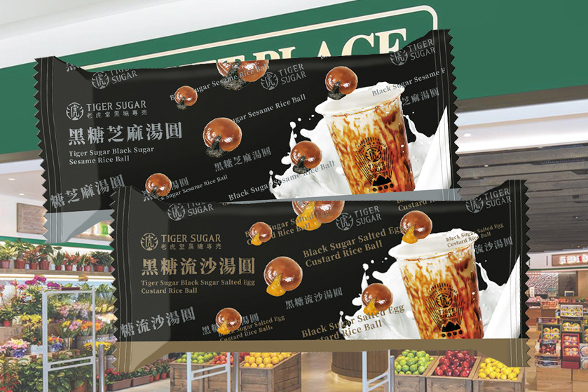 【超市新品】香港首次發售!老虎堂黑糖流沙湯圓及黑糖芝麻湯圓登陸惠康及Market Place
