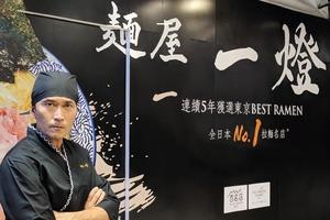 【麵屋一燈結業】熱潮不再!盤點7間悄悄撤出香港的過江龍餐廳 多間人氣Pancake/日本獲獎拉麵/珍珠奶茶開業不夠兩年就結業