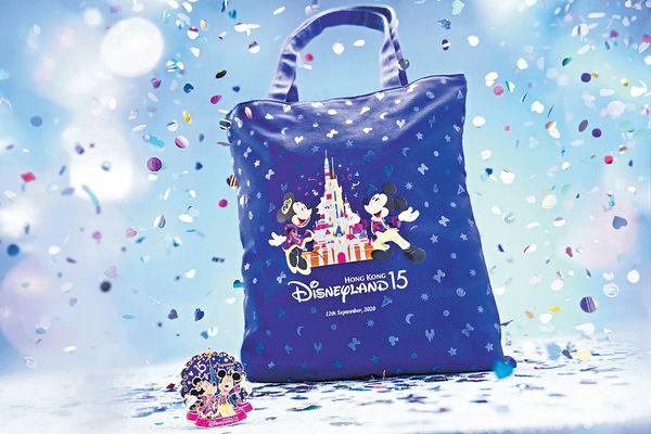 香港迪士尼15周年 酒店和網店送出生日禮物