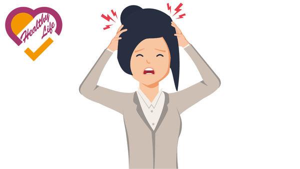 壓力大 偏頭痛
