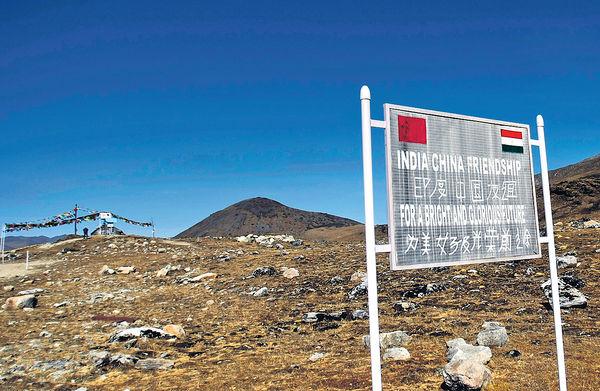印度收緊中國公民簽證