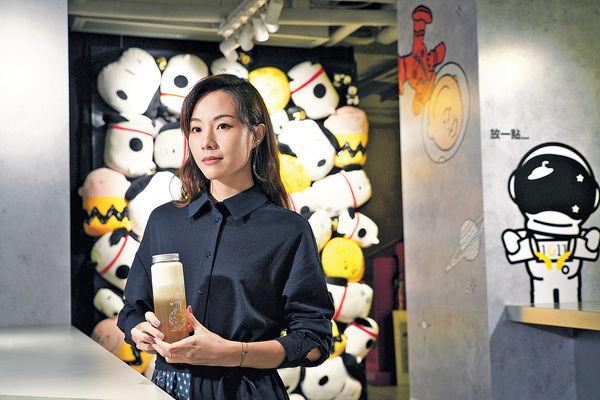 疫市下香港開茶飲店 鄧麗欣讚王子獨愛珍珠奶茶夠專一