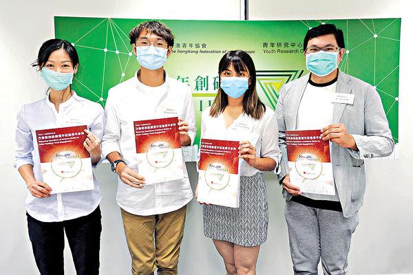 政府諮委會自薦計劃 7成青年無意申請