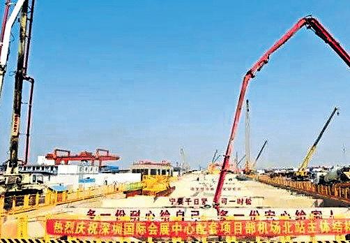 深圳地鐵地盤塌起重機2死6傷