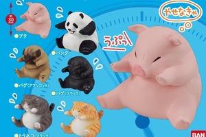 【扭蛋日本】日本推出「食太飽」動物造型扭蛋 似足大家食完大餐飽到郁唔到!