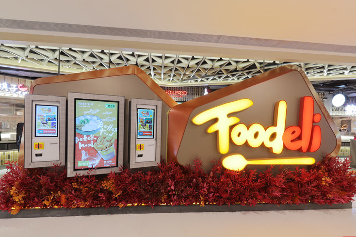 【九龍灣美食】美食廣場登陸德福廣場 10間食店進駐過萬呎Foodeli