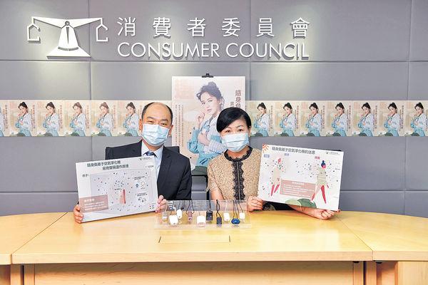 隨身空氣淨化機表現參差 消委會:勿當「護身符」 10樣本除菌率最高僅8成