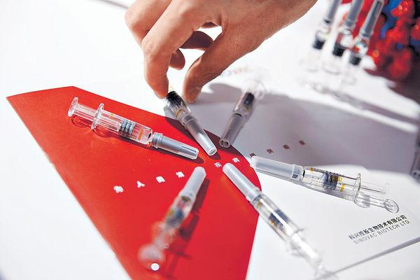 內地疾控專家:民眾最快11月接種疫苗