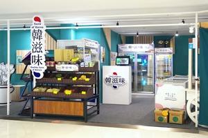 【旺角超市】旺角MOKO新開韓式食材店韓滋味Taste of Korea!氣炸鍋食材/韓國小食/日本直送水果