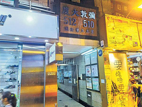 收藏家符春曉單位遭爆竊 失毛澤東題字等$40億藏品