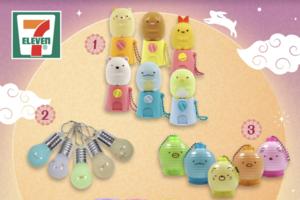 【便利店新品】7-Eleven便利店聯乘Sanrio人氣卡通 推出多款可愛中秋精品陪你過中秋!
