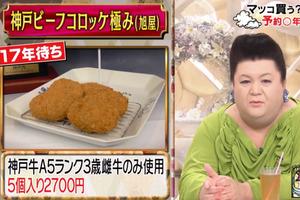 【排隊美食】盤點日本4間排隊神級美食 天使麵包/牛肉可樂餅要出世等到成年!
