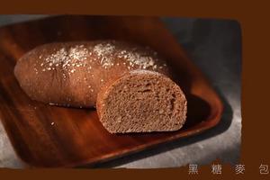 【黑糖麵包】簡單3步就整到! 零失敗還原Outback招牌黑糖麵包