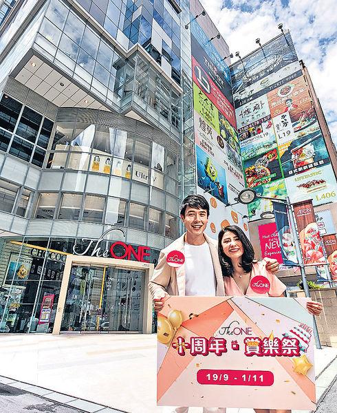 The ONE十周年.賞樂祭 逾80項獨家優惠低至$1發售