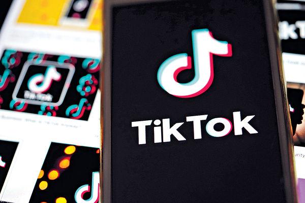 不滿TikTok交易條款 特朗普︰未準備簽協議