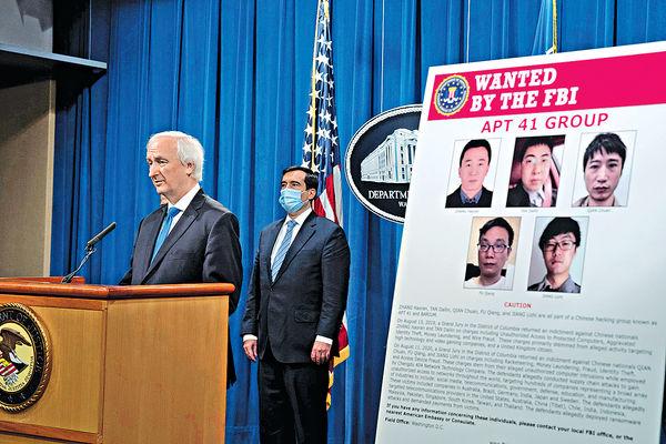 美起訴5中國公民 涉網侵全球逾百企業