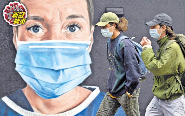 冬季流感在即 世衞憂北半球疫情加劇