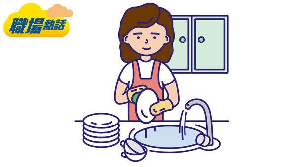 打工仔轉行洗碗 因禁堂食再失業 日花9小時搵工