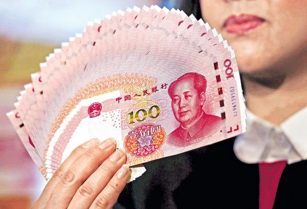 人民幣持續走強 高盛料明年見6.5