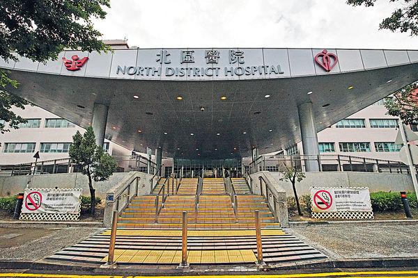 無冷凍「原箱還」紅會 北區醫院失誤致4包血漿報廢