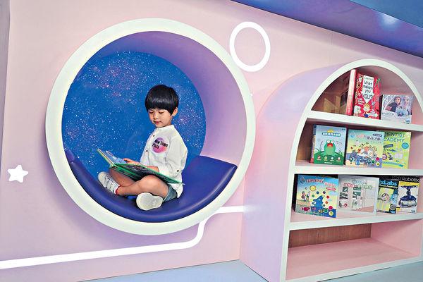 新城市廣場STEAM親子學堂 設兩大「童」你玩樂專區