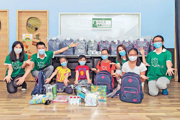 恒隆中港9城市「同步行善」 義助逾4,500人