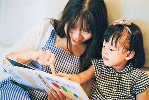 圖書館老師分享 閱讀獲取正能量