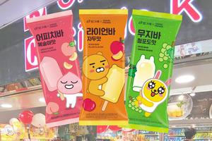 【便利店新品】首度聯乘!韓國Binggrae x KAKAO FRIENDS造型雪條登陸便利店