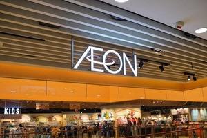 【超市特價】AEON超市、廚具限時優惠低至17折!德國豬手/九份芋圓/Tafal廚具/月餅優惠