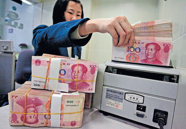 人民幣續走弱 抹去1周升幅