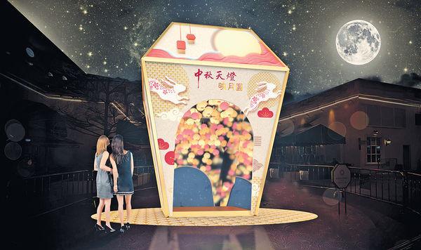 黃金海岸「放天燈」商場中庭燈海璀璨慶中秋