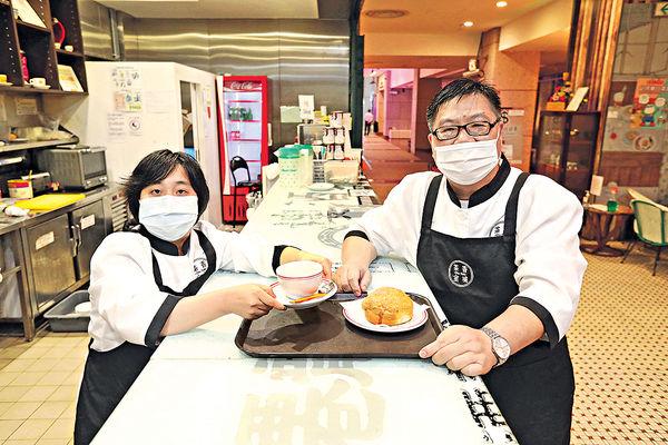 表現優秀 香城茶室殘障員工喜受肯定 香港歷史博物館內社企餐廳 10月結業