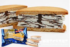【日本7-11 零食/日本便利店雪糕】日本森永千層雪糕三文治甜品 脆皮朱古力雲呢拿雪糕+香脆餅乾!
