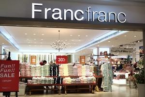 【廚具開倉】Francfranc網店廚具大減價低至3折!迪士尼卡通精品/杯碟/餐具買三件額外85折