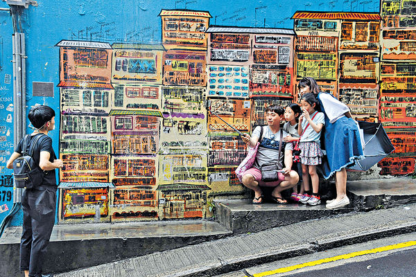 旅發局擬送 1萬本地遊行程名額