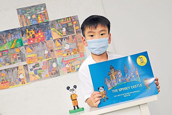 5歲小畫家創作英文繪本 疫情下行善