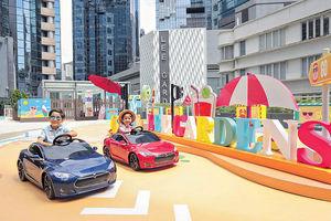 中秋好去處 荃灣廣場Chill 時空賞月「色」 利園二期玩Tesla兒童電動車