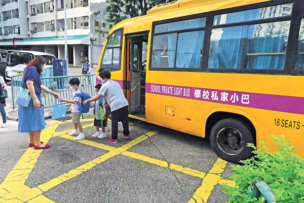 今全面復課 運輸署籲駕駛者避免往學校區