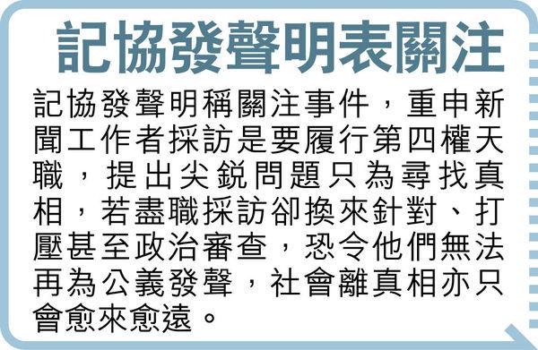 投訴利君雅調查重啟 邱騰華︰港台有機制處理