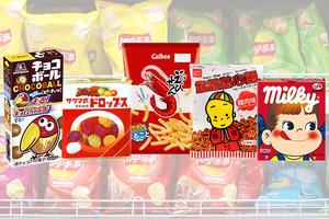 【童年回憶】80後、90後童年回憶/款款出產超過50年歷史!20大經典懷舊零食排行榜