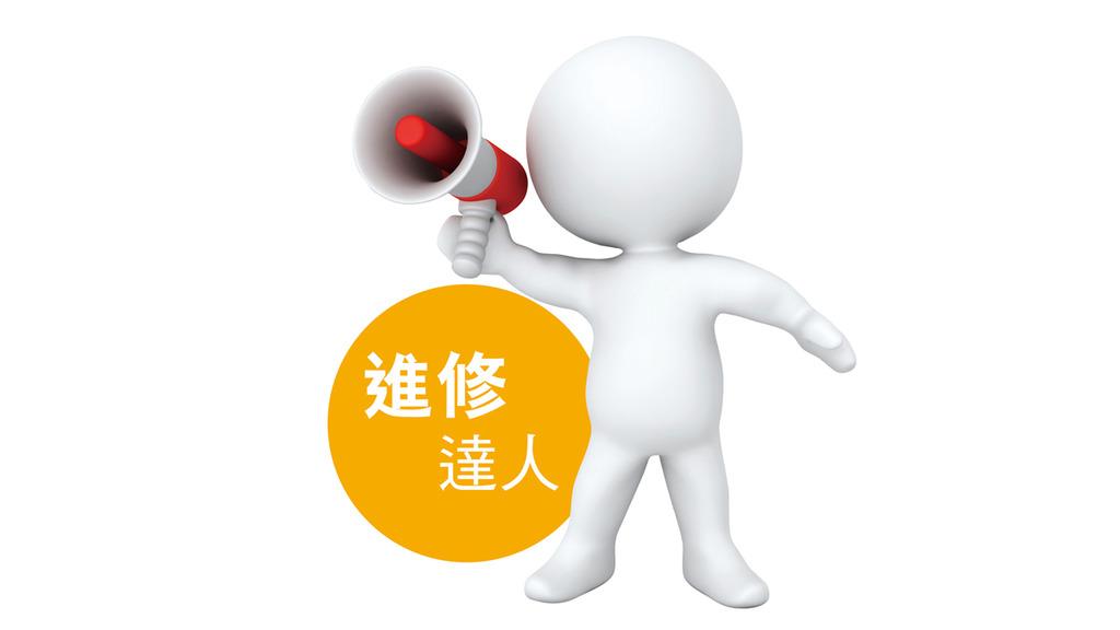 「日本國際商貿 進一步頻繁 把握機遇 報讀CEF日文課程」