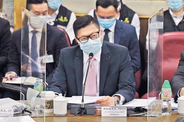 民陣10.1遊行遭警反對 鄧炳強︰基於公眾安全
