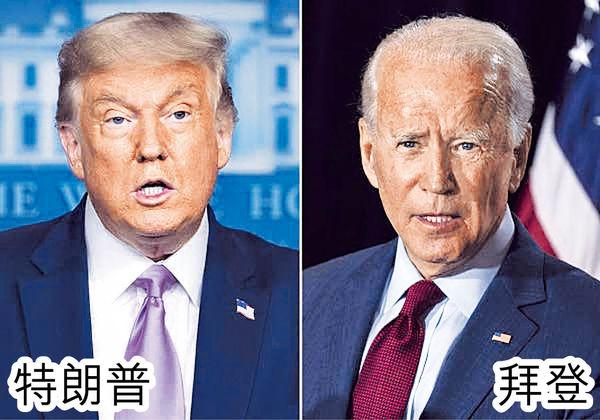 美大選首場辯論 今早9時舉行